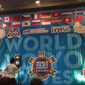 ヨーヨー世界大会1